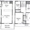 3SLDK House to Rent in Yokosuka-shi Floorplan