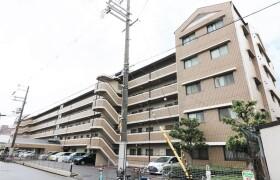 大阪市東住吉区 今川 3LDK {building type}