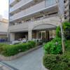 1K Apartment to Buy in Osaka-shi Fukushima-ku Interior