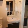1K Apartment to Buy in Shinjuku-ku Washroom