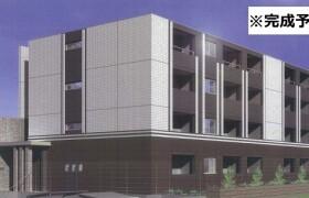 1LDK Mansion in Hino - Yokohama-shi Konan-ku
