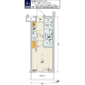1K Mansion in Shimosakunobe - Kawasaki-shi Takatsu-ku Floorplan