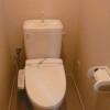 在横浜市港南区内租赁3LDK 公寓大厦 的 厕所