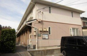 2LDK Apartment in Higashichuo - Kisarazu-shi