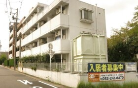 1R Mansion in Asahigaoka - Nagoya-shi Meito-ku