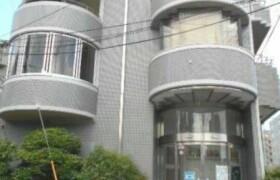 2DK Mansion in Saginuma - Kawasaki-shi Miyamae-ku
