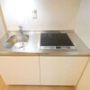 Whole Building Apartment to Buy in Koto-ku Kitchen