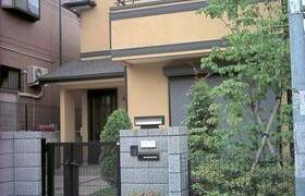 3SLDK House in Nishihara - Shibuya-ku