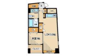 1LDK Mansion in Hommachi - Fuchu-shi