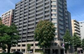 3SLDK {building type} in Minami4-jonishi - Sapporo-shi Chuo-ku