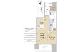 目黒区 中目黒 1LDK {building type}