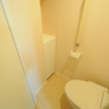 1R Apartment to Rent in Chiba-shi Inage-ku Toilet
