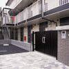 1K Apartment to Rent in Fussa-shi Security