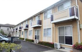 2DK Apartment in Shukugawara - Kawasaki-shi Tama-ku