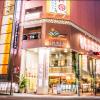 1R Apartment to Buy in Yokohama-shi Naka-ku Shopping Mall