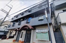 Whole Building {building type} in Ishibashi - Ikeda-shi