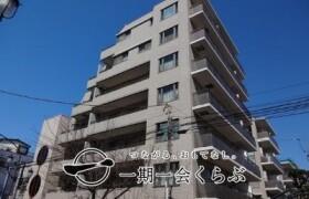3LDK {building type} in Asahigaoka - Nerima-ku
