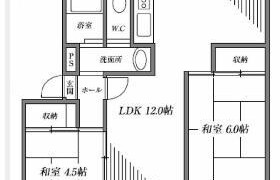 2LDK Mansion in Kitano - Mitaka-shi