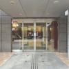 2SLDK Apartment to Rent in Shinagawa-ku Entrance Hall