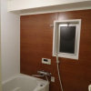 2LDK Apartment to Buy in Itabashi-ku Bathroom