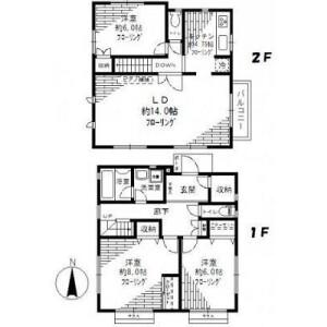 3LDK House in Tairamachi - Meguro-ku Floorplan
