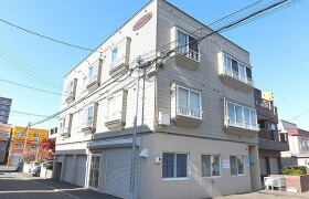 Whole Building {building type} in Hiragishi 4-jo - Sapporo-shi Toyohira-ku
