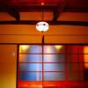 8K House to Buy in Kyoto-shi Kamigyo-ku Japanese Room