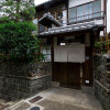 Whole Building Hotel/Ryokan to Buy in Kyoto-shi Higashiyama-ku Exterior