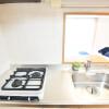 在品川區內租賃1R 公寓大廈 的房產 廚房