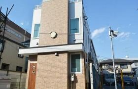 1【Sinsakuradai】KABOCHA NO BASHA - Guest House in Nerima-ku