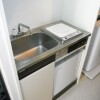 1R Apartment to Rent in Funabashi-shi Kitchen
