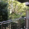 3LDK Apartment to Buy in Shibuya-ku Balcony / Veranda