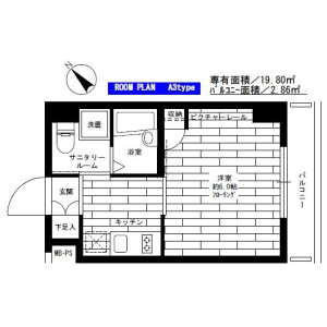 1K Mansion in Minamitokiwadai - Itabashi-ku Floorplan