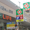 1R Apartment to Rent in Osaka-shi Higashinari-ku Supermarket