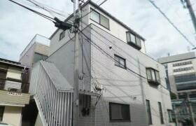 3LDK Town house in Ebisuminami - Shibuya-ku