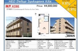 1R {building type} in Kitanatsugicho - Nishinomiya-shi