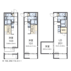 1R Apartment in Kurihara - Niiza-shi Floorplan