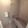 在川崎市高津區內租賃3LDK 公寓大廈 的房產 浴室