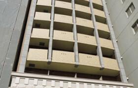 名古屋市東区 - 泉 公寓 1K