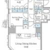 1SLDK Apartment to Rent in Minato-ku Floorplan