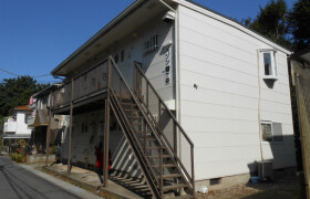 2DK Apartment in Higashimichinobe - Kamagaya-shi