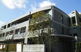 3DK Apartment in Kitayamata - Yokohama-shi Tsuzuki-ku