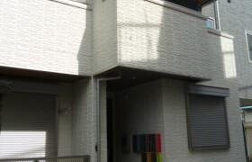 1LDK Mansion in Senju kotobukicho - Adachi-ku