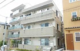 1LDK Apartment in Sakurashimmachi - Setagaya-ku