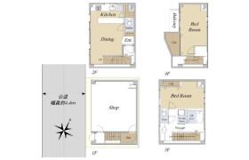 2DK {building type} in Toyosu - Koto-ku
