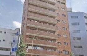 3DK Mansion in Nakameguro - Meguro-ku
