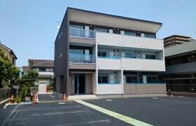 1K Apartment in Sakaecho - Atsugi-shi