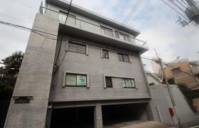 2LDK Mansion in Denenchofu - Ota-ku