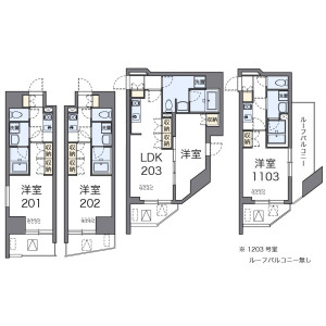 1LDK Mansion in Otowa - Bunkyo-ku Floorplan