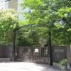 在名古屋市千種區購買整棟 公寓大廈的房產 Primary School
